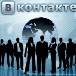 Все Новости ВКонтакте!!